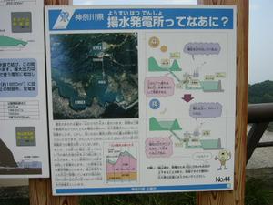 Honnzawa5