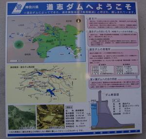 Doushi11