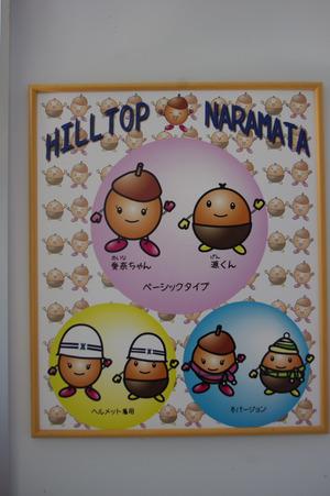 Naramata6